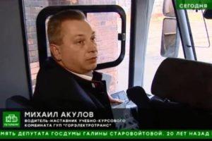 В Петербурге появился современный учебный трамвай для будущих вагоновожатых
