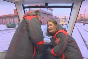 Будь в форме: Водитель трамвая